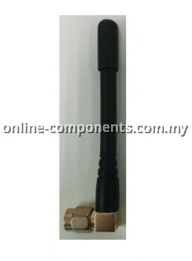GSM Antenna 2/3G 3dBI with SMA Male Connector